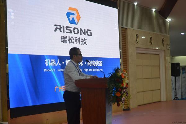 瑞松科技公司吴潮辉副总经理进行案例分享