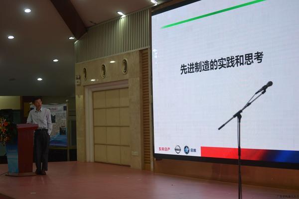 东风日产代表上台分享实战案例