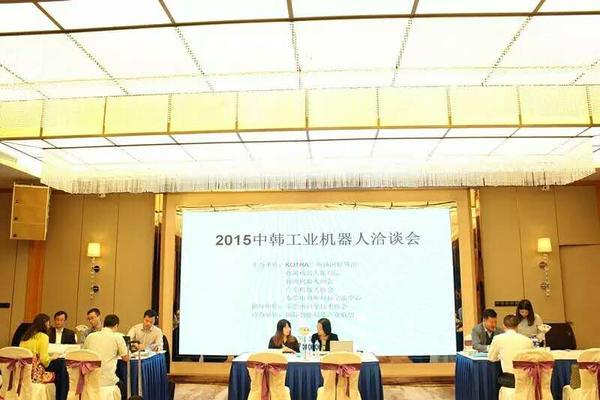 2015中韩机器人产业洽谈会于东莞顺利召开